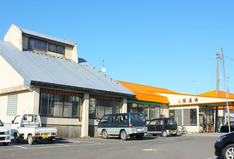鶴田高等学校近くのかけ流し温泉公衆浴場