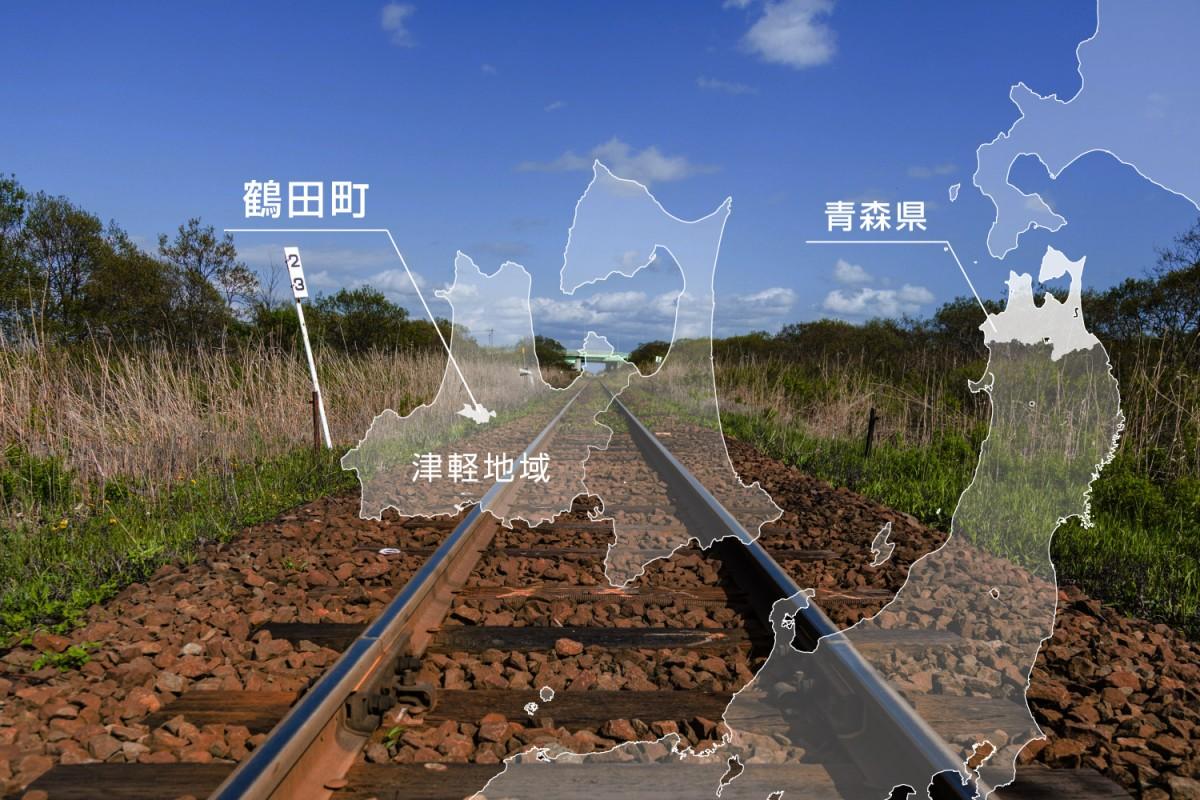 津軽地域のちょうど中心に位置しており「津軽のへそ」と呼ばれています