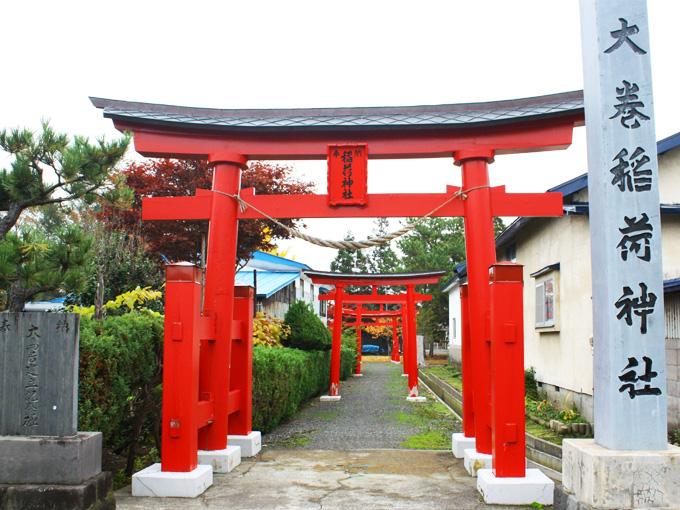 稲荷神社(大巻)