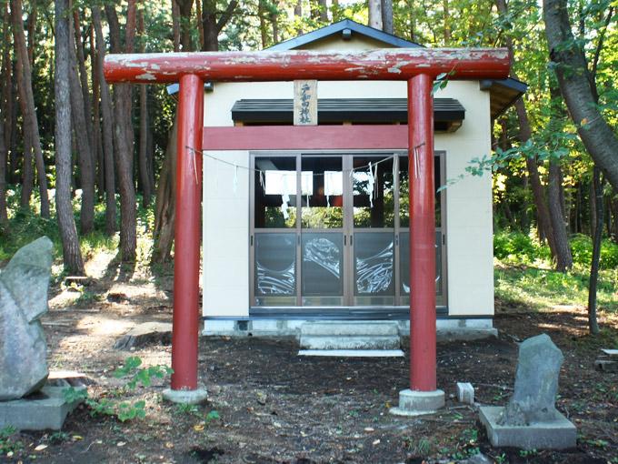戸和田神社