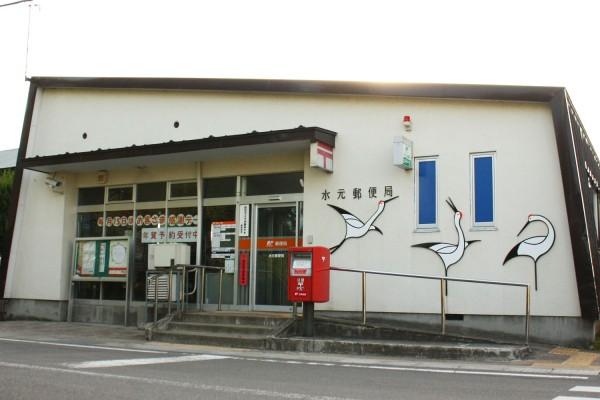 水元地区の「水元郵便局」の鶴のイラスト