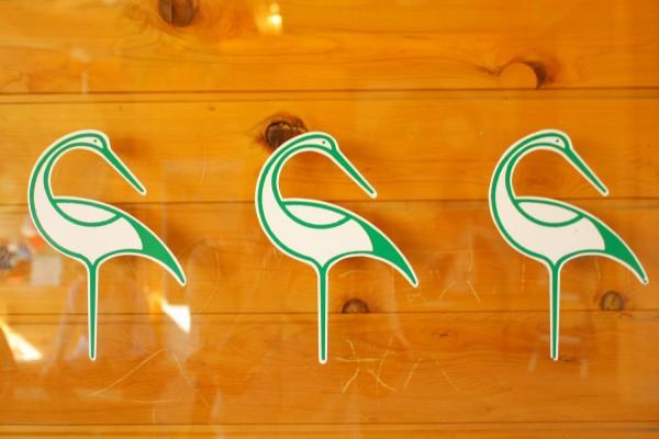 陸奥鶴田駅内にある鶴が3羽並んだマーク