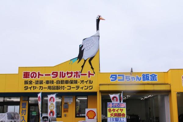 ガソリンスタンドの上の鶴