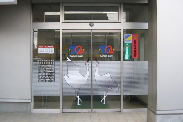 鶴田町青森銀行の扉