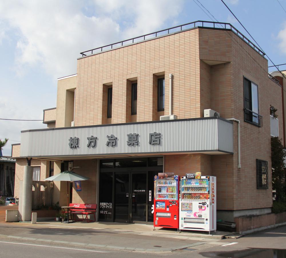 県内各地の宵宮などで話題を呼び、テレビや雑誌でも紹介されている「棟方冷菓店」