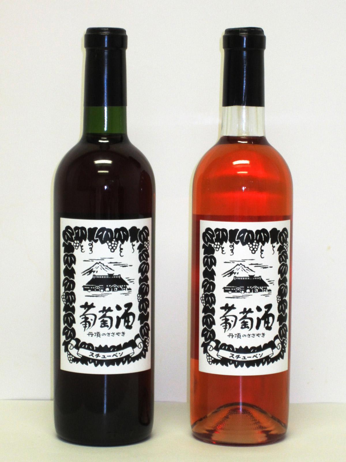 鶴田産スチューベンを原料とした赤とロゼのワイン