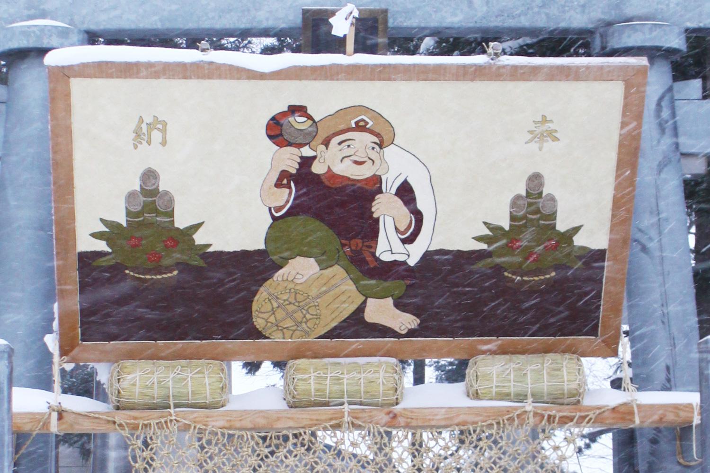 全国で唯一、青森県鶴田町だけにある弥生画
