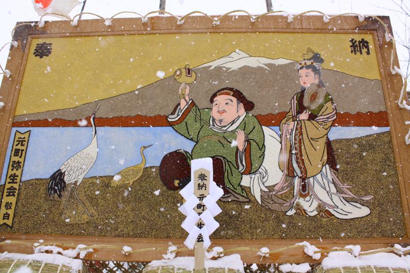 日本で唯一の弥生画 鶴田町の弥生画
