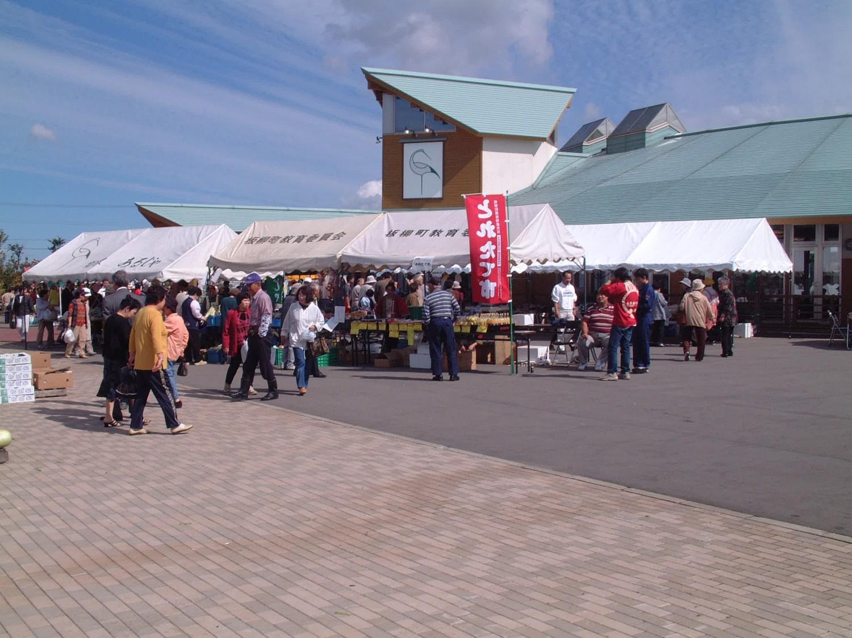 2013年4月27日~29日 道の駅つるた 鶴の里あるじゃ イベント開催