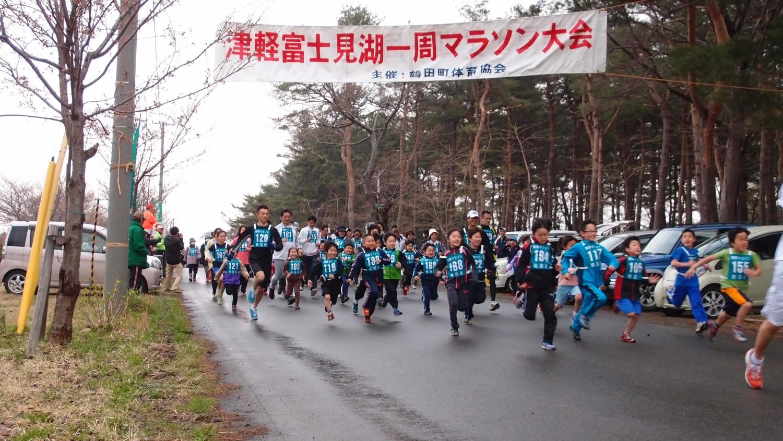 2013年5月5日 第15回津軽富士見湖一周マラソン大会開催