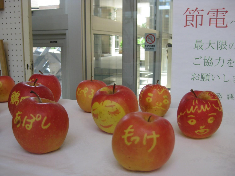 津軽弁文字入りリンゴ展示 6月7日まで