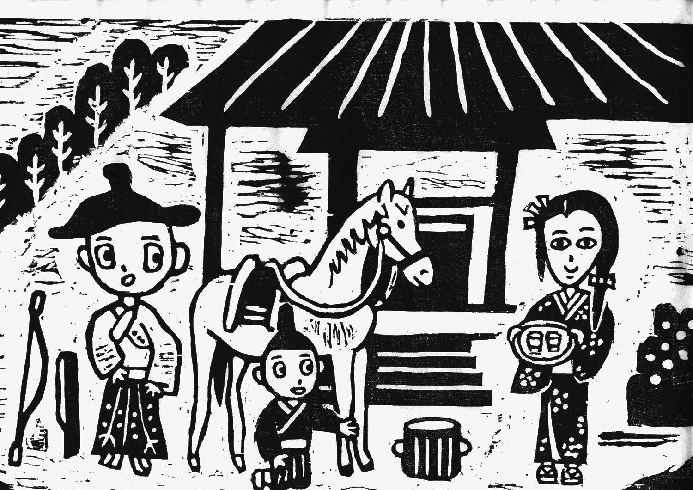 富士見湖の伝説を版画で見る 出会いの場面