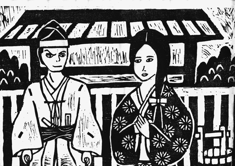富士見湖の伝説を版画で見る 二人で会っている場面