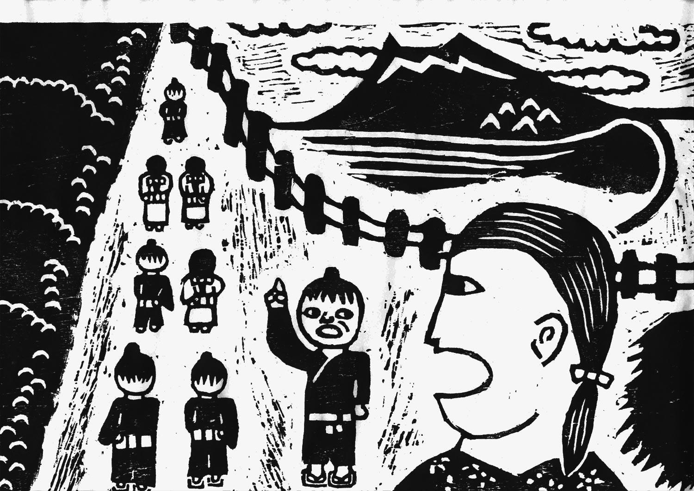 富士見湖の伝説を版画で見る 城主と琴姫との婚礼と知りおどろいている場面