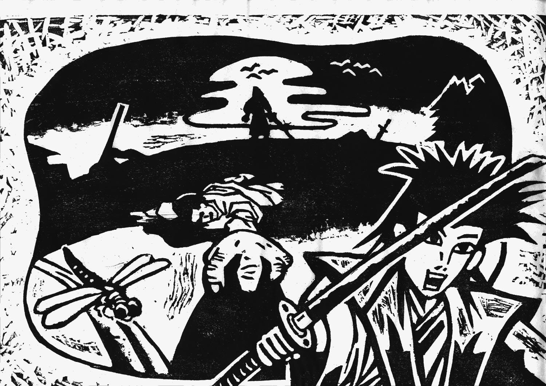 富士見湖の伝説を版画で見る 城主が狂らんしている場面