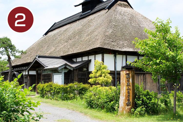 鶴田町 鶴の里ふるさと館