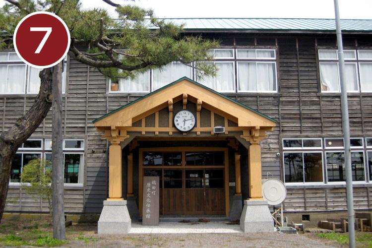 鶴田町歴史文化伝承館