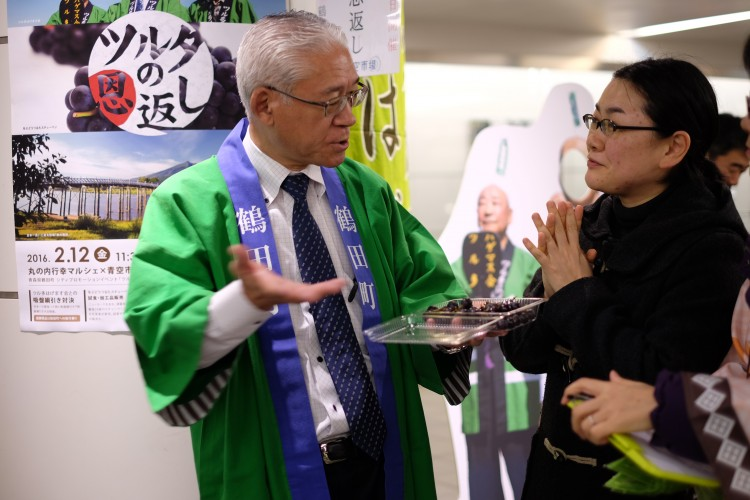 鶴田町PRイベント「ツルタの恩返し」