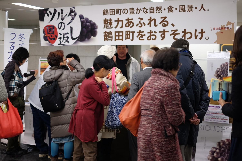 2016年2月12日東京駅前地下で鶴田町PRイベント「ツルタの恩返し」開催しました!