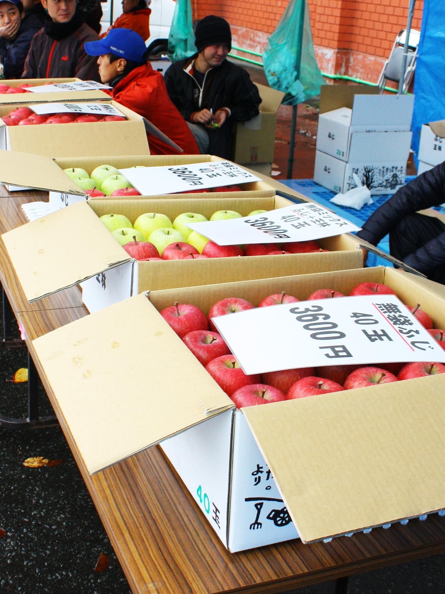 鶴田町民文化祭では、つがる、千秋、紅玉、世界一、ジョナゴールド、北斗、サン陸奥、陸奥、サンふじ、ふじ、など様々なリンゴが販売される。
