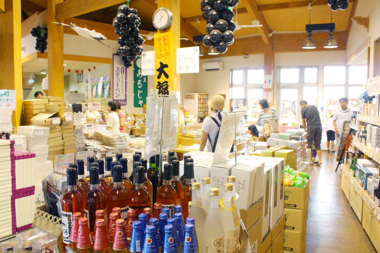 鶴田町の特産品を販売