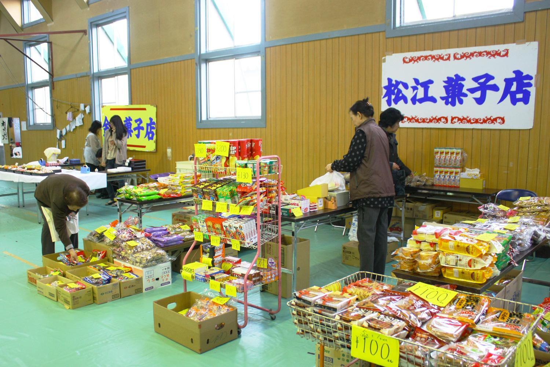 鶴田町のどっ店かまけ市