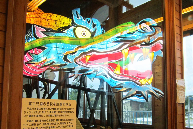 津軽富士見湖の伝説をモチーフとした龍神船の頭部は大迫力