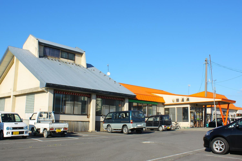 鶴田町の温泉施設、山田温泉