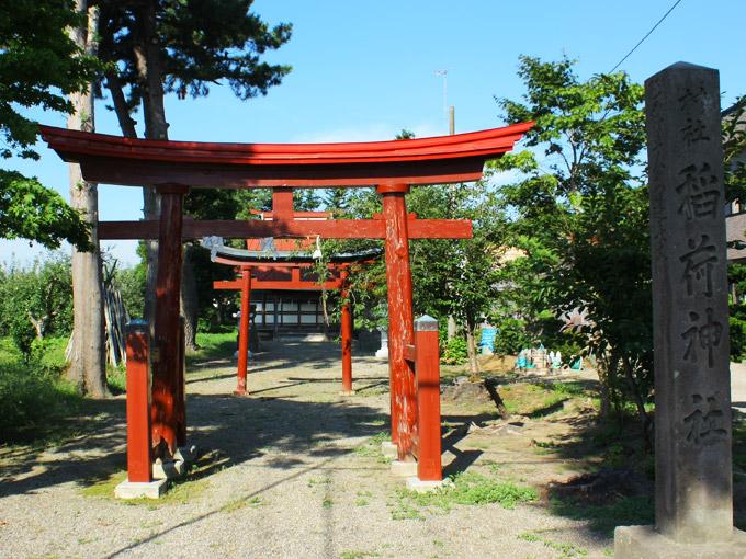 稲荷神社(強巻)