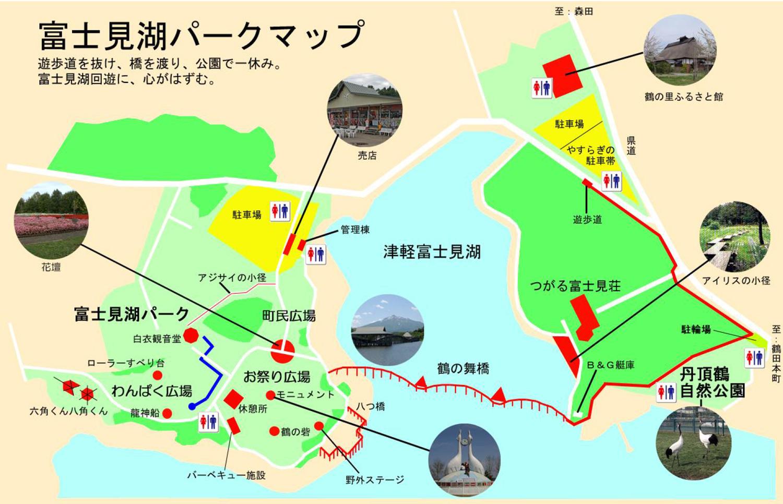 富士見湖パークの主な施設をマップで案内