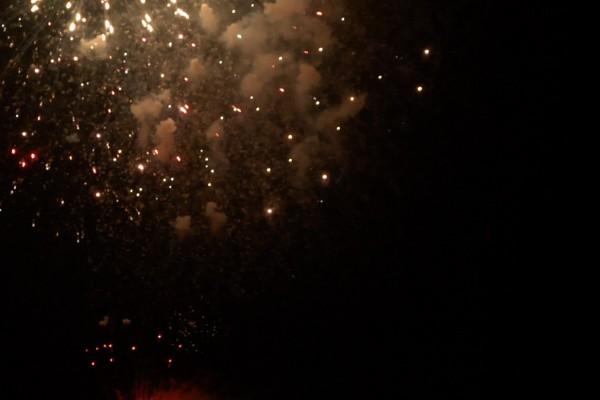水と火の祭典 つるたまつり