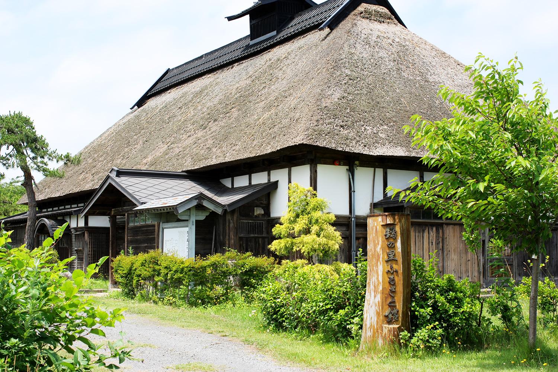 鶴の里ふるさと館「旧川村家」