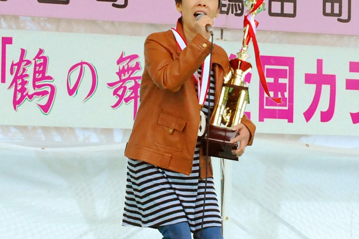 第9回「鶴の舞橋」全国カラオケ大会