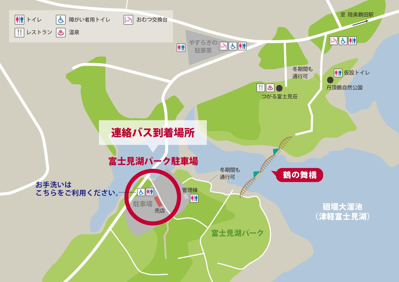 鶴田町連絡バス到着場所