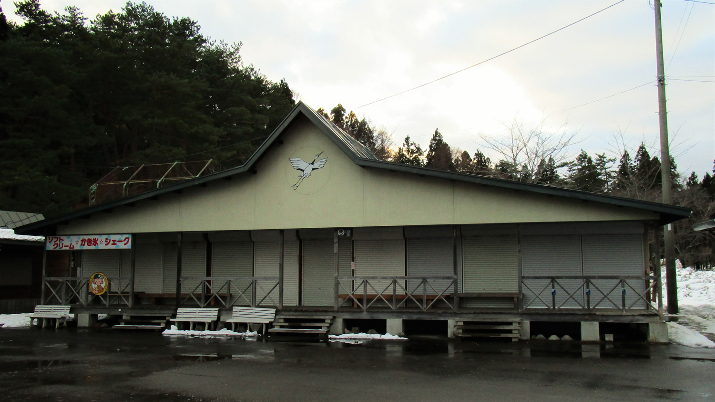 富士見湖パーク売店