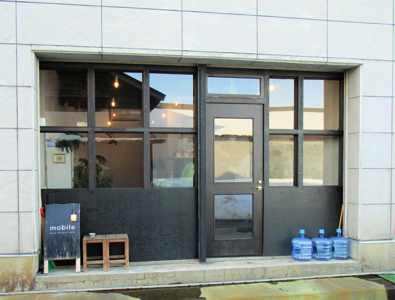 鶴田町 カフェ mobile