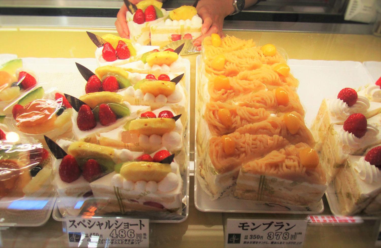 「TATSUYA」ケーキ