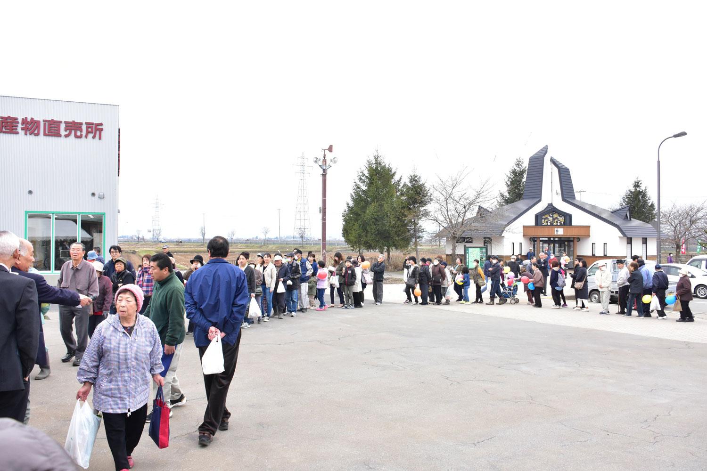 道の駅つるた「鶴の里あるじゃ」リニューアルオープン スチューベン大福プレゼントの大行列