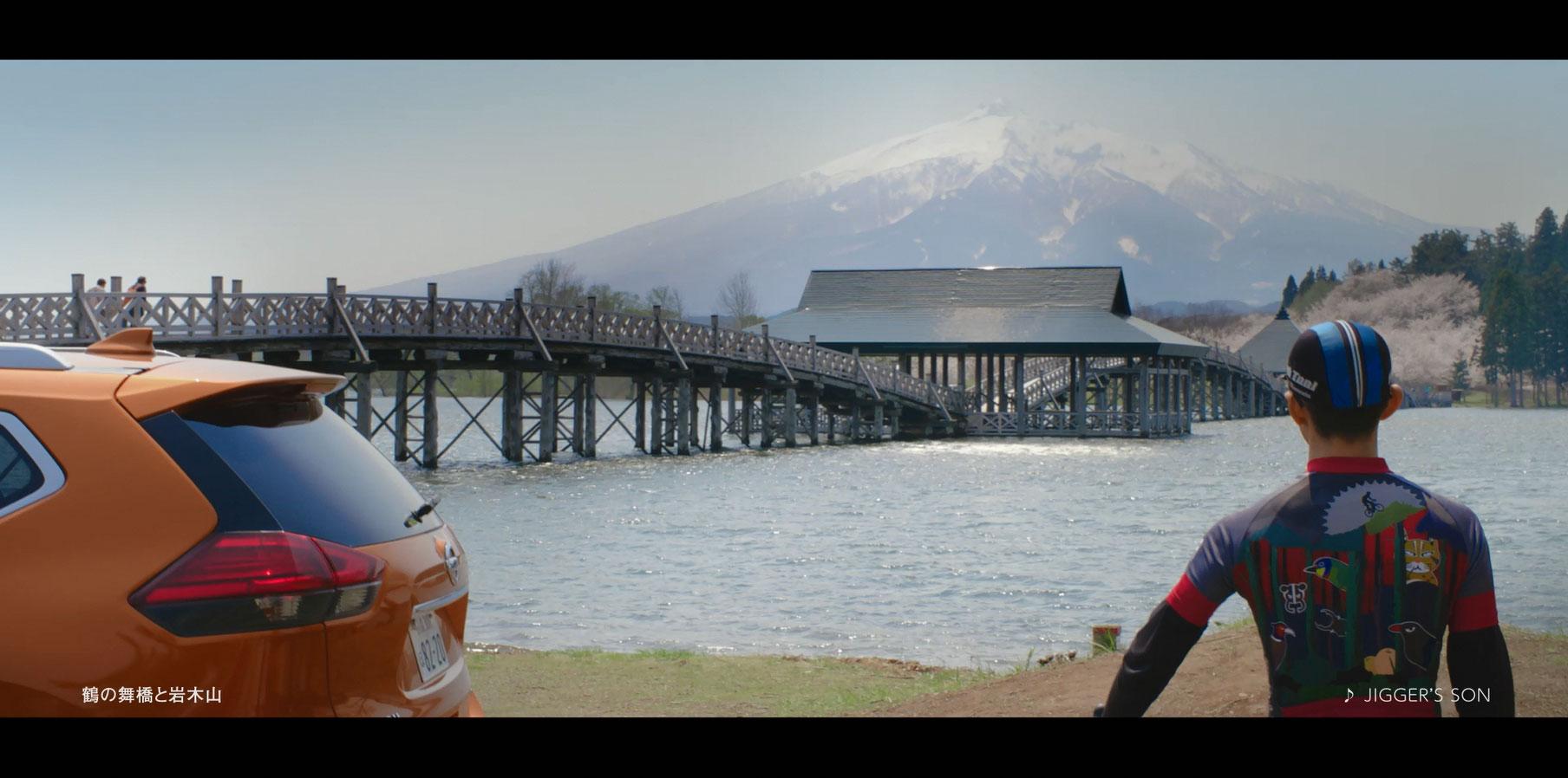 青森県鶴田町 鶴の舞橋