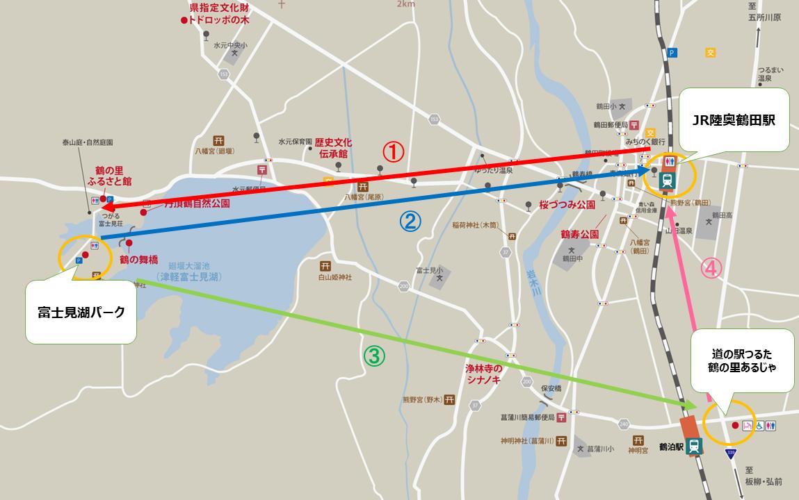 特別料金区間 鶴田町特別料金タクシー