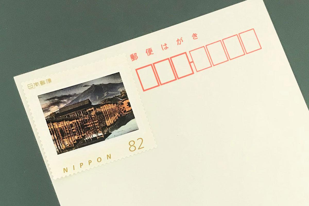 鶴の舞橋写真コンテスト入賞作品を使用 鶴の舞橋 切手シート