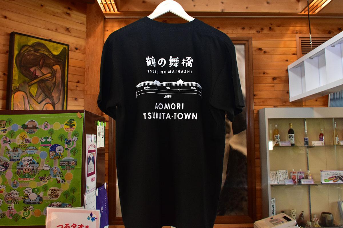 鶴の舞橋と町の地形をデザイン 鶴の舞橋 Tシャツ
