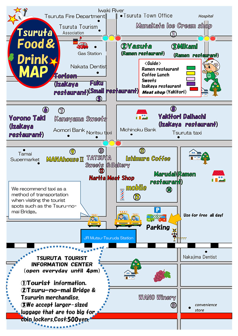 Food & Drink Map