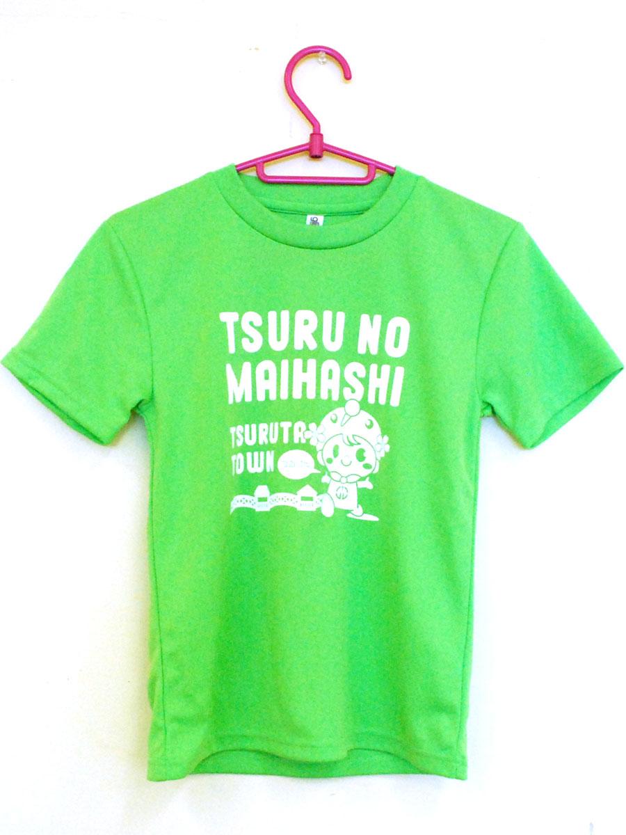 つるりん&鶴の舞橋 子供用Tシャツ グリーン