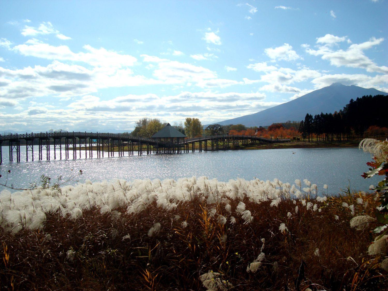 歩け歩け!!秋の里山と鶴の舞橋